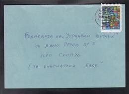 RC KAVADARCI, POST OFFICE 7, REGULAR CANCEL - SOPOT 1427 A (2000-) / STAMP MICHEL 77 ** - Macedonia