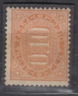 1869=Timbre TAXE N° 2 * ( Expertisé DIENA ) Leger Defaut Mais TRES RARE § Yvert 2005 = 4500€) - 1861-78 Vittorio Emanuele II