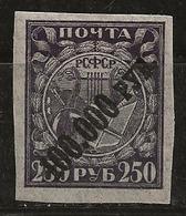 Russie 1922 N° Y&T :  169 (papier Mince) ** - 1917-1923 République & République Soviétique