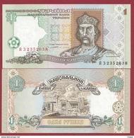 UKRAINE 1  1994 UNC - Oekraïne