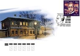 .Russia 2020 FDC 150th Anniversary Of The Birth Of The Writer, Poet Ivan Bunin, Nobel Prize Winner - Premio Nobel