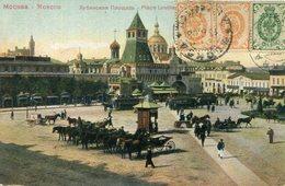 RUSSIE Moscou - Russia