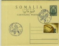 AFRICA - SOMALIA - POSTAL STATIONERY - STAMP - ANNO MONDIALE DEL RIFUGIATO - 1959/1960 (BG7571) - Somalia (1960-...)