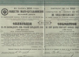 RUSSIE-CHEMIN DE FER DE VOLGA-BOUGOULMA. CIE DU ... - Shareholdings