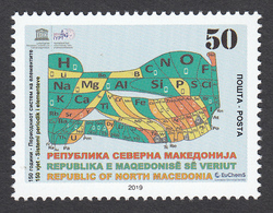 North Macedonia 2019 150 Years Anniversary Periodic Table Of Elements Sciences Chemistry MNH - Química