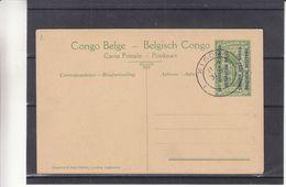 Ruanda Urundi - Carte Postale De 1918 - Occupation Belge - Oblit Kigoma - Vue De Malagarassi - 1916-22: Lettres