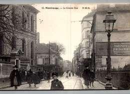 [92] Hauts De Seine > Montrouge  /  LOT  3036 - Montrouge