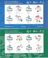 China 2008 Beijing 2008 Paralympic Games Special Sheets - 1949 - ... République Populaire