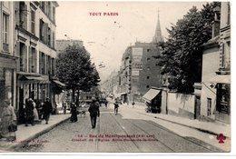 Paris : Séerie ''Tout Paris'': N° 54 Rue  De Ménilmontant XX Ar - Lots, Séries, Collections