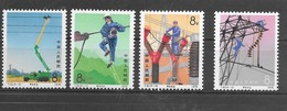 Chine  1976  Série - Nuovi
