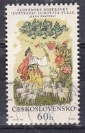 Cecoslovacchia, 1968 - 60h Proud Lady - Nr.1595 Usato° - Cecoslovacchia