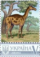 Ukraine 2019, Prehistoric Fauna, Animals, 1v - Ukraine