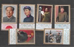 Chine 1977 Série - Nuovi