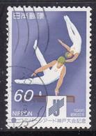 Japan, 1985 - 60y Gymnast - Nr.1658 Usato° - Used Stamps