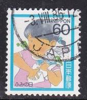 Japan, 1986 - Girl, Rabbit, Bird - Usato° Nr.1678 - Used Stamps