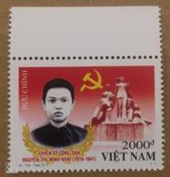 Vietnam Viet Nam MNH Perf Stamp 2012 : Nguyen Thi Minh Khai (Ms1030) - Vietnam