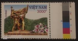 Vietnam Viet Nam MNH Perf Stamp 2014 : 60th Anniversary Of Dien Bien Phu Victory (Ms1046) - Vietnam