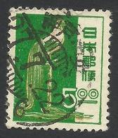 Japan, 5 Y. 1951, Sc # 513, Mi # 548, Used - 1926-89 Emperor Hirohito (Showa Era)