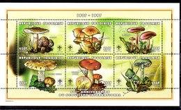 Togo Serie Completa Nº Yvert 1610BC/BH ** SETAS (MUSHROOMS) - Togo (1960-...)
