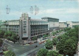 Ukraine, Kiew, Kiev, Kaufhaus, Troley, Gebraucht 1978 - Ukraine