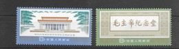 Chine  1977  Serie - Nuovi