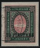 Russia / Levante 1909 - Mi-Nr. 38 Gest / Used - Freimarken / Definitives (II) - Levante