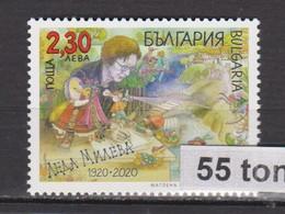 2020 Leda Mileva – Writer 1v.- MNH  Bulgaria/ Bulgarie - Infanzia & Giovinezza