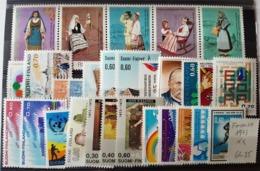 FINLANDE / YT Année Complète 1973 / NEUFS ** / MNH / COTE : 63.00 € - Unused Stamps