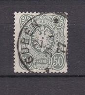 Deutsches Reich - 1875/79 - Michel Nr. 38 A - Gest. - Germany