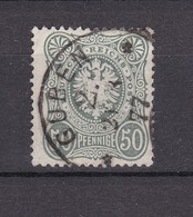 Deutsches Reich - 1875/79 - Michel Nr. 38 A - Gest. - Oblitérés