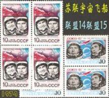 USSR Russia 1974 Block Soviet Space Research Spacecraft Soyuz COSMONAUT Sciences People Stamps MNH Mi 4295-4296 - Space