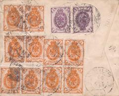Env Recommandée T.P Ob St Petersbourg 24 11 1896  Env Pour Paris - 1857-1916 Empire