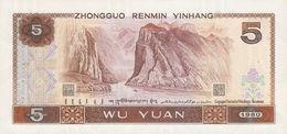 CHINA P.  886a 5 Y 1980 UNC - China
