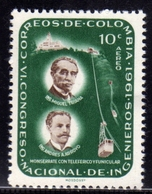 COLOMBIA 1962 AIR MAIL AEREO POSTA AEREA MIGUEL TRIANA ANDRES A. ARROYO MONSERRATE SHRINE CABLE CARS CENT. 10c MNH - Colombia