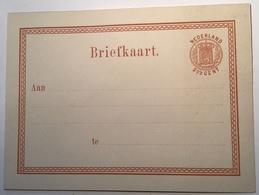 Netherlands 1871 RARE Essay Postal Stationery Card 2 1/2c Brown (Nederland Briefkaart Proef Proof - Ganzsachen