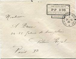 """SAINT PIERRE ET MIQUELON LETTRE AVEC CACHET """"GOUVERNEMENT P P 0 30..........."""" DEPART ST PIERRE ET MIQUELON 24-4-26..... - Lettres & Documents"""