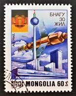 30 ANS DE LA RDA 1979 - OBLITERE - YT PA 100 - MI 1255 - Mongolie