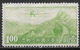 Republic Of China 1941. Scott #C28 (M) Junkers F-13 Over Great Wall - 1945-... Republic Of China
