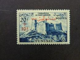 TUNISIE, Année 1957, YT N° 447 Neuf MH* - Tunisia (1956-...)