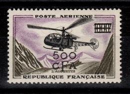 Reunion - YV PA 57 N** Alouette Cote 31 Euros - Réunion (1852-1975)