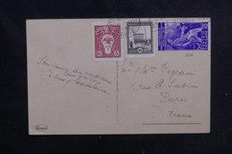 VATICAN - Affranchissement Plaisant Sur Carte Postale En 1936 Pour Paris - L 52458 - Vatican