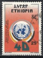 Ethiopia 1985. Mi.-Nr. 1218 Used O - Etiopia