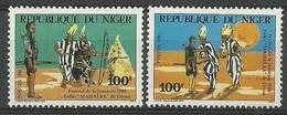 Niger 1981 Mi 750-751 MNH ( ZS5 NGR750-751 ) - Tiro Al Arco