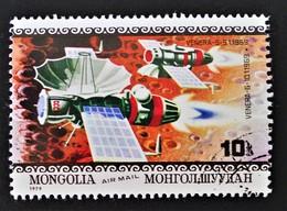 SONDES 5 & 6 VENUS 1979 - OBLITERE - YT PA 108 - Mongolie