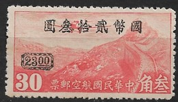 Republic Of China 1946. Scott #C48 (M) Junkers F-13 Over Great Wall - 1945-... Republic Of China