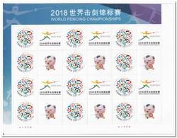 China 2018, Postfris MNH, World Fencing Championships - Ongebruikt