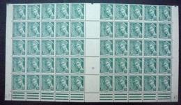 FRANCE 1937 Feuille De 50 N° 411 Neuf** - MNH - Type Mercure - Ganze Bögen