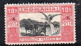 APR2298 - ROMANIA 1906 ,  Yvert  N. 193  *  Linguelle Pesanti . Soprastampa S.E. Serviciu Expozitiei - Ongebruikt