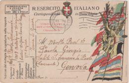 1918 POSTA MILITARE/CONCENTR SEZIONE E.P./I T Annullo Meccanico (25.3) Su Cartolina Franchigia - 1900-44 Victor Emmanuel III