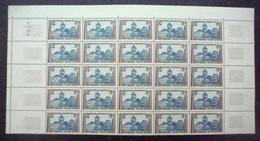 FRANCE 1959 Feuille X 25 N° 1221 Neuf** - MNH - Traité Des Pyrénées - Feuilles Complètes